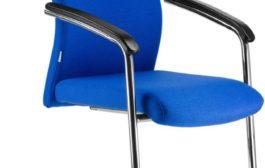 Milyen széket vásároljunk tárgyalóterembe?