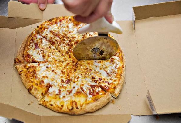 Rendeljen finom pizzát!