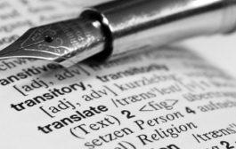 A profi műszaki fordítás alapfeltételei