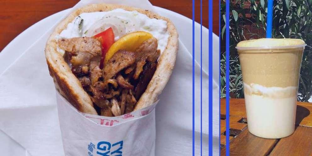 Különleges görög ízeket keres?